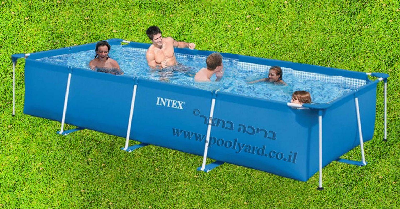 מדהים בריכות אינטקס INTEX - היבואן הרישמי - בריכות ביתיות SG-75